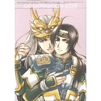 [Boys Love (Yaoi) : R18] Doujinshi - Dynasty Warriors / Ma Chao x Zhao Yun (あなたがいれば寂しくない) / PINK POWER