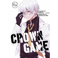 [NL:R18] Doujinshi - Novel - Touken Ranbu / Tsurumaru Kuninaga x Saniwa (Female) (Crown Game) / 夜鶴の森