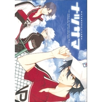 Doujinshi - Prince Of Tennis / All Characters (TeniPri) (ナツサマ) / サトリオ