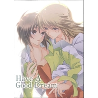 Doujinshi - Fafner in the Azure / Minashiro Soshi x Makabe Kazuki (Have A Good Dream) / red‐red