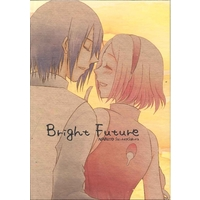Doujinshi - NARUTO / Sasuke x Sakura (Bright Future) / Orange Rain