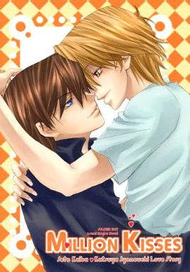 [Boys Love (Yaoi) : R18] Doujinshi - Novel - Yu-Gi-Oh! / Kaiba x Jonouchi (MILLION KISSES) / SOLDIER BOY