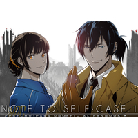 Doujinshi - PSYCHO-PASS / Ginoza & Kougami & All Characters & Shimotsuki Mika (NOTE TO SELF:CASE.1) / vansam: