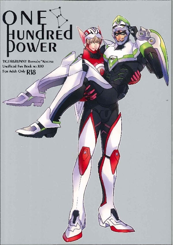 [Boys Love (Yaoi) : R18] Doujinshi - Manga&Novel - TIGER & BUNNY / Barnaby x Kotetsu (one hundred power) / EXICE エキス