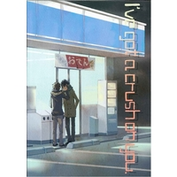 Doujinshi - Novel - Anthology - K (K Project) / Saruhiko x Misaki (I've got a crush on you.) / Apoepo-sha