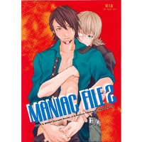 [Boys Love (Yaoi) : R18] Doujinshi - Novel - TIGER & BUNNY / Barnaby x Kotetsu (MANIAC FILE 2) / Liliental