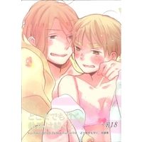 [Boys Love (Yaoi) : R18] Doujinshi - Novel - Omnibus - Hetalia / France & United Kingdom (どこまでも甘く、軌跡は続く 2) / どこまでも甘く、