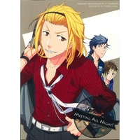 Doujinshi - Tokimeki Restaurant / Fuwa Kento & Date Kyoya & Kanzaki Toru (MEETING ALL NIGHT) / STUDIO E.O.K.