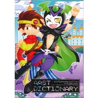 Doujinshi - Anthology - Pop'n Music (AAST DICTIONARY) / ぽんコーン