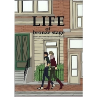 [Boys Love (Yaoi) : R18] Doujinshi - Novel - Anthology - TIGER & BUNNY / Barnaby x Kotetsu (LIFE of bronze stage ブロンズ暮らし) / silent meow