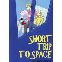 Doujinshi - TIGER & BUNNY / Dragon Kid & Barnaby (SHORT TRIP TO SPACE *コピー) / PikaPika
