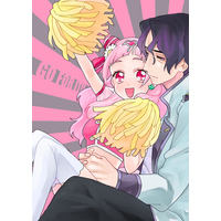 [NL:R18] Doujinshi - Hug tto! Precure / George Kurai x Nono Hana (Cure Yell) (GO FOR IT!!) / Be:IM