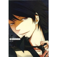 [Boys Love (Yaoi) : R18] Doujinshi - Novel - TIGER & BUNNY / Barnaby x Kotetsu (Say.) / 赤面宙返り