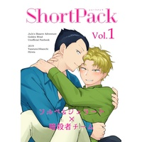 Doujinshi - Jojo no Kimyou na Bouken / Assassination Team (ShortPack Vol.1) / 平田カンパニーBOOTH支店