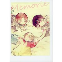 Doujinshi - Illustration book - Hetalia / All Characters (Memorie) / 晴の星