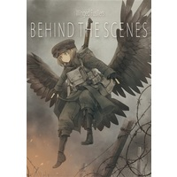Doujinshi - Winged Fusiliers Behind The Scenes / 要塞都市国家
