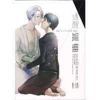 [Boys Love (Yaoi) : R18] Doujinshi - Novel - Yuri!!! on Ice / Katsuki Yuuri x Victor (透醒【冊子付き】) / Suz_under