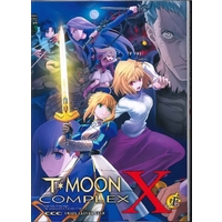 Doujinshi - Compilation - Fate Series / All Characters (T*MOON COMPLEX X 上巻) / CRAZY CLOVER CLUB