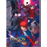Doujinshi - Compilation - Fate Series / All Characters (T*MOON COMPLEX X 下巻) / CRAZY CLOVER CLUB
