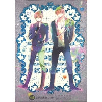 [Boys Love (Yaoi) : R18] Doujinshi - Omnibus - Hetalia / America x United Kingdom (Satisfaction) / KOFFY