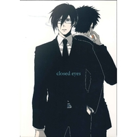Doujinshi - PSYCHO-PASS / Kougami x Ginoza (closed eyes) / LATAS(ラタス)