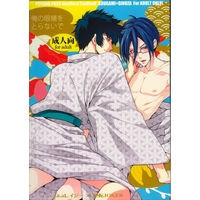 [Boys Love (Yaoi) : R18] Doujinshi - Anthology - PSYCHO-PASS / Kougami x Ginoza (俺の眼鏡をとらないで) / 逆転JOKER、a.k.aレイジー