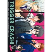 Doujinshi - Anthology - PSYCHO-PASS / All Characters (TRIGGER CRASH!) / MIDDLE RANGE、もののけ捕縛部隊