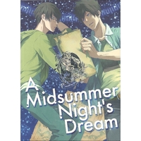 Doujinshi - PSYCHO-PASS / Kougami x Ginoza (A Midsummer Night's Dream) / 粗茶