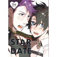 [Boys Love (Yaoi) : R18] Doujinshi - Fate/Grand Order / Lancelot (Saber) x Gudao (male protagonist) (STAR DATE) / 白花朱花