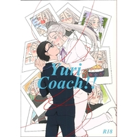[Boys Love (Yaoi) : R18] Doujinshi - Novel - Yuri!!! on Ice / Katsuki Yuuri x Victor (YURI Coach!!) / 梅干し吸引機
