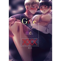 [Boys Love (Yaoi) : R18] Doujinshi - Hetalia / United Kingdom x Japan (Give me xxx) / Going to bed