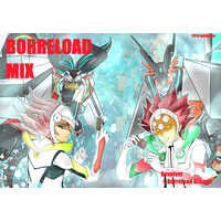 Doujinshi - Novel - Yu-Gi-Oh! VRAINS / Revolver & Kougami Ryouken (BORRELOAD MIX) / 灰烏
