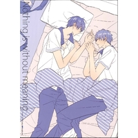 Doujinshi - Free! (Iwatobi Swim Club) / Haruka x Makoto (Nothing is without meaning) / toytoy!