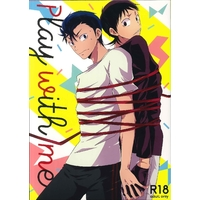[Boys Love (Yaoi) : R18] Doujinshi - Anthology - Yowamushi Pedal / Ishigaki x Midousuji (Play without me) / IDOL COMPLEX/軽率我慢CITY