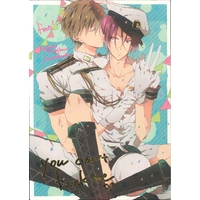 [Boys Love (Yaoi) : R18] Doujinshi - Free! (Iwatobi Swim Club) / Makoto x Rin (you can't fxxk me) / caffeine