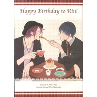 Doujinshi - Free! (Iwatobi Swim Club) / Haruka x Rin (Happy Birthday to Rin!) / zatta