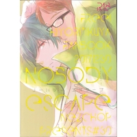 [Boys Love (Yaoi) : R18] Doujinshi - High Speed! / Tono Hiyori x Kirishima Ikuya (NOBODY ESCAPE) / nezchop