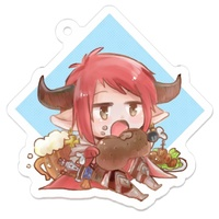 Key Chain - GRANBLUE FANTASY / Sturm