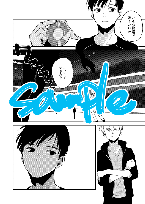 [Boys Love (Yaoi) : R18] Doujinshi - Yuri!!! on Ice / Katsuki Yuuri x Victor (ON MY LOVE) / アリヒサ