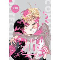 [Boys Love (Yaoi) : R18] Doujinshi - Omnibus - Meitantei Conan / Akai x Amuro (color of love : PINK) / 60SPACE