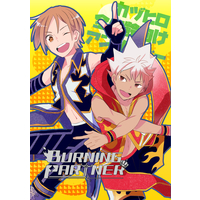Doujinshi - Anthology - King of Prism by Pretty Rhythm / Nishina Kazuki x Hayami Hiro (BURNING PARTNER) / BP応援会
