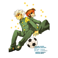 Doujinshi - Inazuma Eleven / Endou x Gouenji (Re:mind connect) / SPECIAL-MIX!!