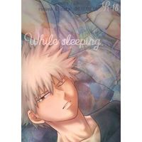 [Boys Love (Yaoi) : R18] Doujinshi - Manga&Novel - Anthology - My Hero Academia / Bakugou Katsuki x Midoriya Izuku (【合同誌】While sleeping...) / melty rain