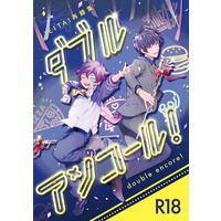[Boys Love (Yaoi) : R18] Doujinshi - Omnibus - Blood Blockade Battlefront / Steven A Starphase x Leonard Watch (JIEITAI再録集 ダブルアンコール!) / JIEITAI