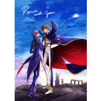 [Boys Love (Yaoi) : R18] Doujinshi - Code Geass / Suzaku x Lelouch (Revive with you) / INUGOYA