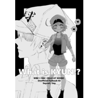 Doujinshi - Cells at Work! / White Blood Cell x Red Blood Cell (AE3803) (What is KYUN!?) / SayRed