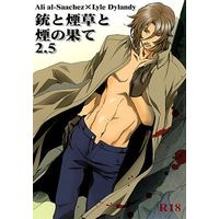 [Boys Love (Yaoi) : R18] Doujinshi - Mobile Suit Gundam 00 / Lyle Dylandy (銃と煙草と煙の果て 2.5) / PayaPaya Mambo de u!
