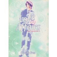 [Boys Love (Yaoi) : R18] Doujinshi - Novel - Mobile Suit Gundam SEED / Athrun Zala x Kira Yamato (Love Affairs Love Connection 2) / Gravity Free