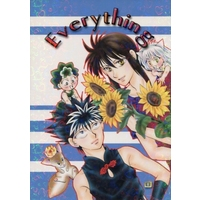 Doujinshi - YuYu Hakusho / Kurama x Hiei (Everything) / Real