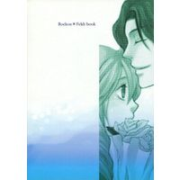 Doujinshi - Mobile Suit Gundam 00 / Lockon Stratos x Feldt Grace (make a promise) / アイイロ